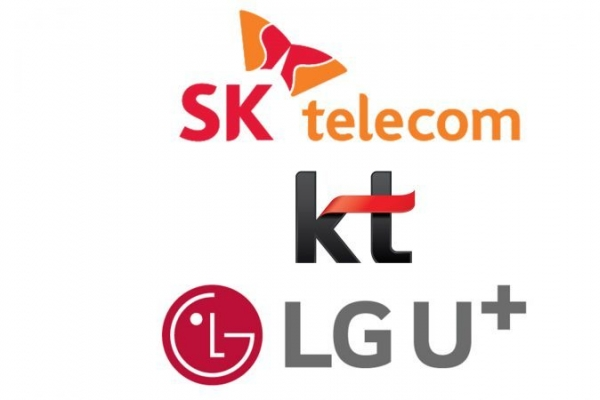 S. Korea mobile carriers attack global market with 5G technology