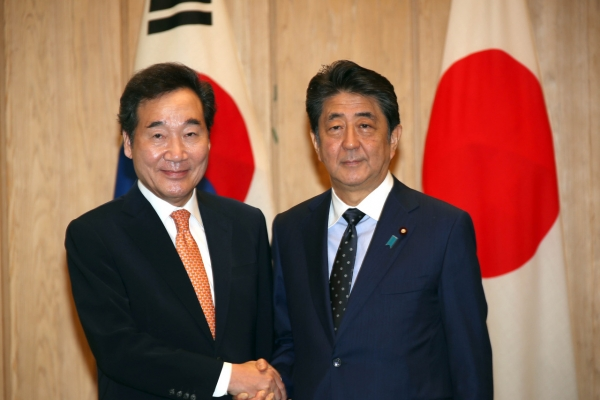 S. Korea, Japan agree to address soured bilateral ties