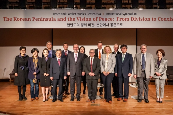 George Mason University launches peace studies center in Incheon