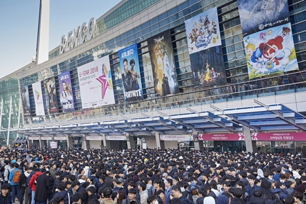 Korea's biggest game convention G-Star to return in Nov.