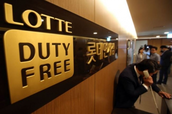 Lotte Duty Free wins bid for airport shop in Singapore