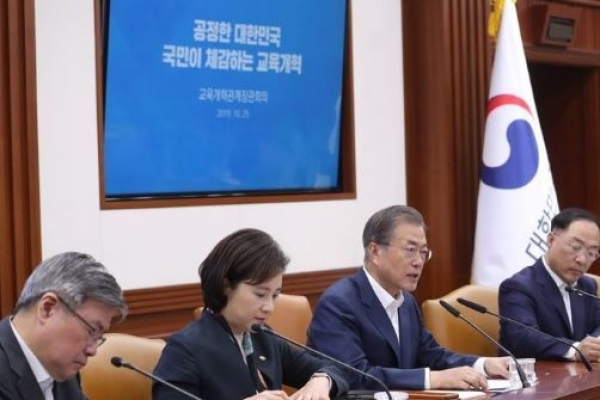 Moon calls for 'drastic' change in college entrance exam system