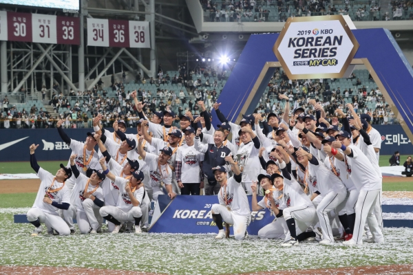 Doosan Bears claw their way up to claim improbable Korean Series title