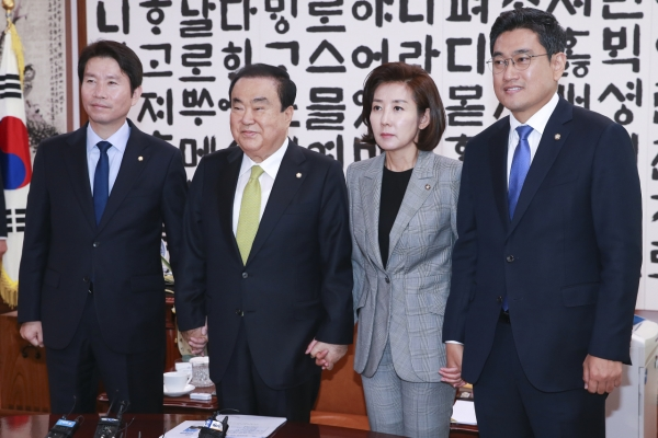Parties wrangle over potential referring of key reform bills to plenary session