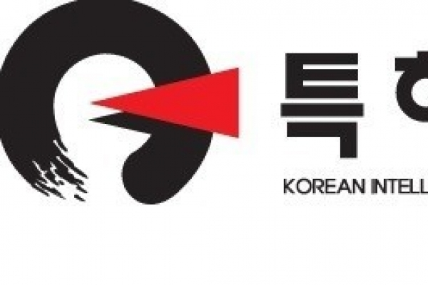 S. Korean brands vulnerable to trademark infringement overseas: KIPO