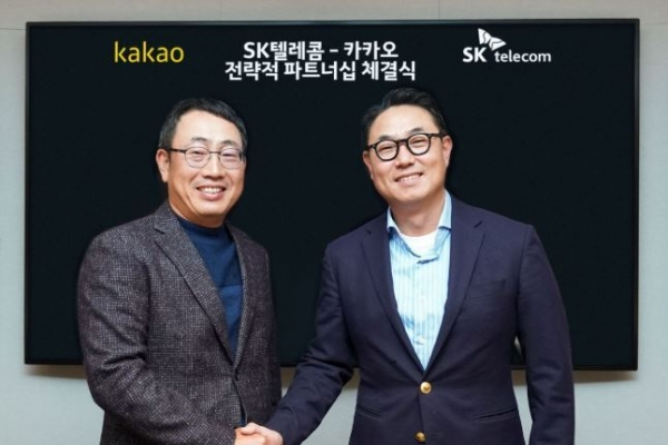 SKT, Kakao seek 'strategic partnership' in share swap deal