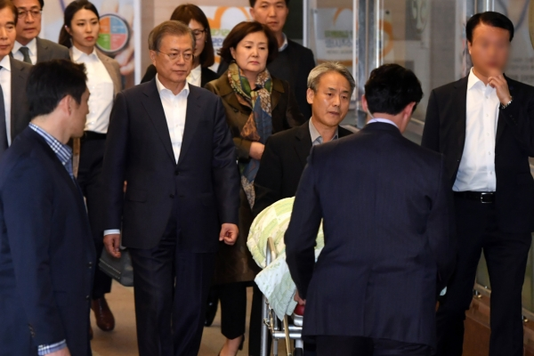 Moon's mother dies from chronic illness at age 92