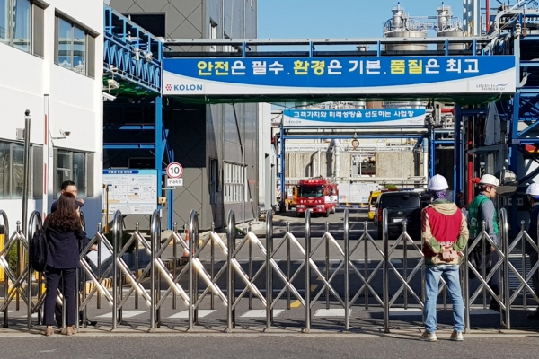 Three injured in Ulsan factory explosion