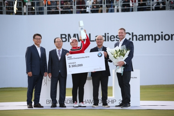 BMW holds its first Ladies Championship in Busan