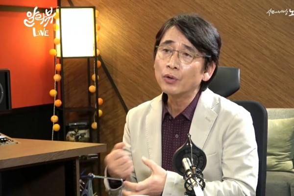 Liberal pundit claims prosecution probed Cho before nomination