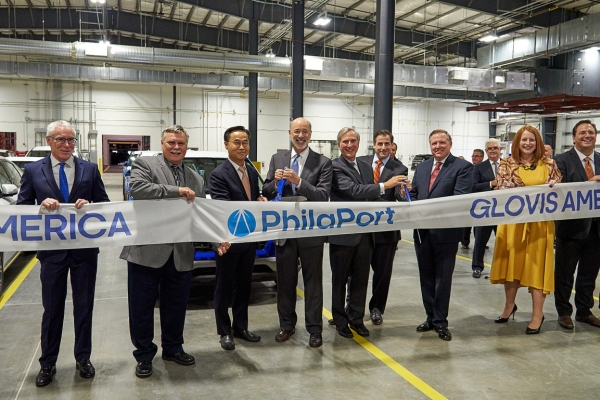 Hyundai Glovis opens Southport Yard in Philadephia