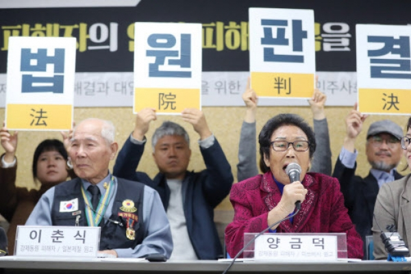 Korean forced labor victims file appeal with UN