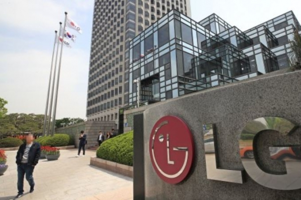LG Electronics posts earning surprise in Q3 although net profit plunges