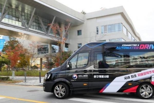 S. Korea to offer autonomous bus service in Sejong in 2022