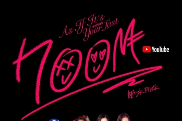 BLACKPINK's 'As If It's Your Last' tops 700m YouTube views