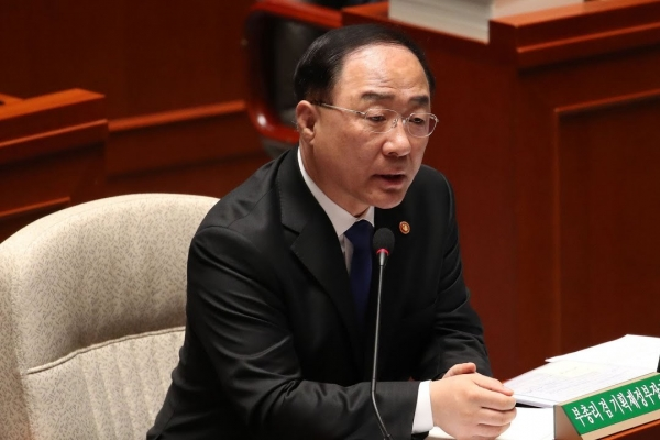 Finance minister voices regret over indictment of ride-hailing executives
