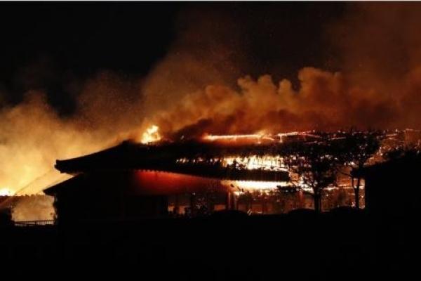 日 오키나와 상징 '슈리성' 주요 건물 모두 불탔다