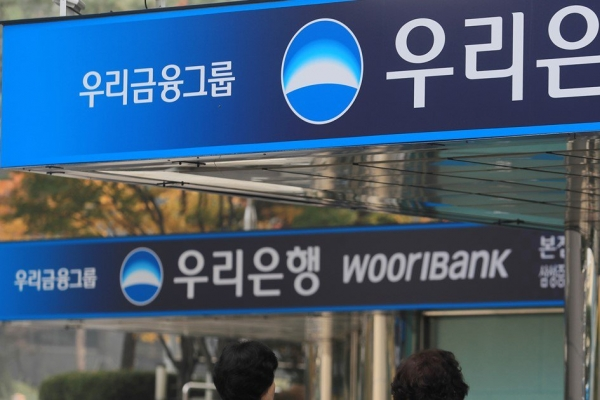 Woori Financial Group extends W6.6tr loan support to SMEs, startups