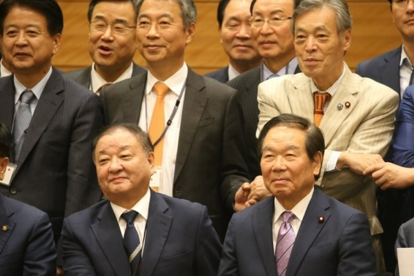 Lawmakers from S. Korea, Japan call for summit talks to mend frayed ties