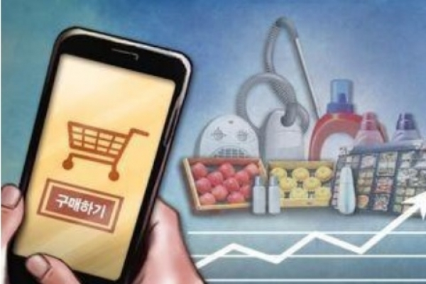 Online shopping up 22.3 % in September