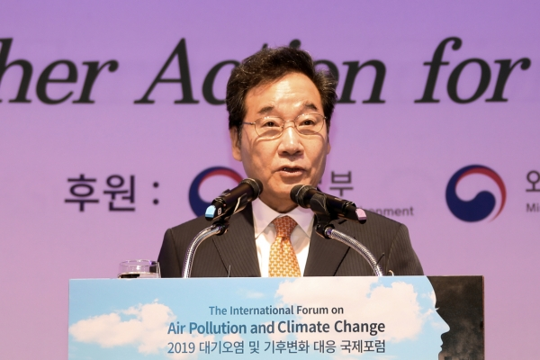 PM calls for 'active' int'l cooperation to tackle fine dust air pollution