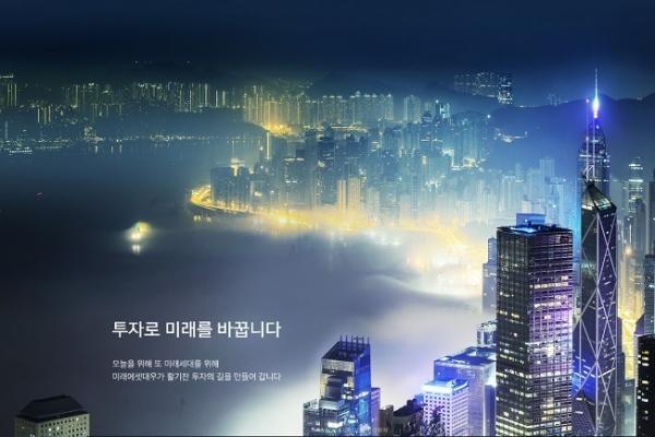 Mirae Asset Daewoo becomes first S. Korean IPO underwriter on Nasdaq