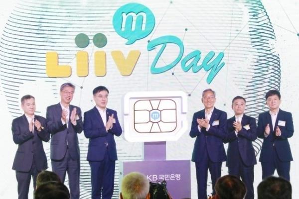 KB Kookmin Bank enters telecom biz with cheaper subscription plans