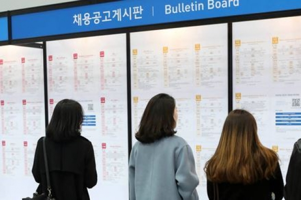 [News Focus] 1 in 5 young Koreans de facto out of work