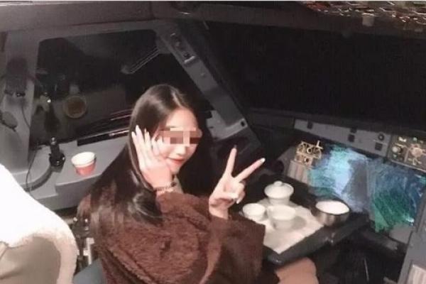中항공기 천태만상…조종석 인증샷 찍은 여성 적발