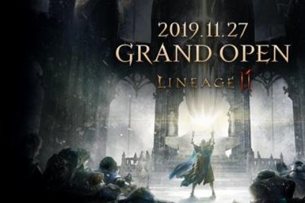 NCSOFT's new 'Lineage 2M' to launch Nov. 27