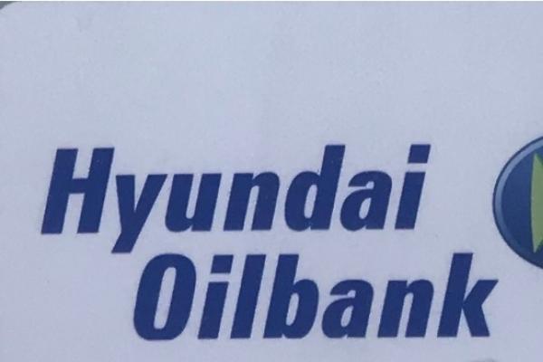 Hyundai Oilbank to run oil terminal in Vietnam