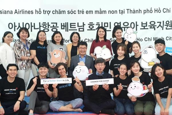Asiana helps children in Vietnam with volunteer day
