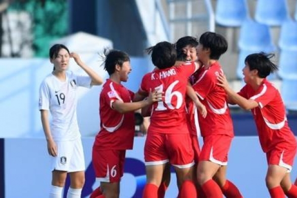 S. Korea fall to N. Korea in women's youth football tournament