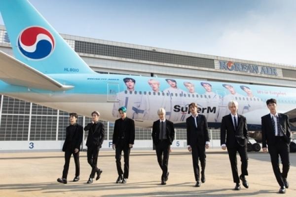 '슈퍼엠 항공기' 뜬다…대한항공 앰버서더 위촉
