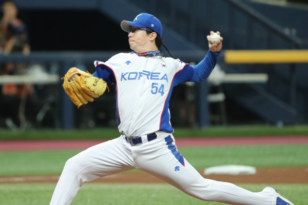 S. Korea beats Australia 5-0 to open Group C action
