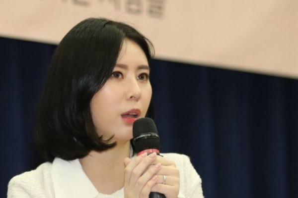 [Newsmaker] Interpol Red Notice issued for actress Yoon Ji-oh