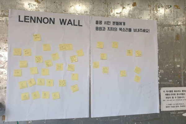 Solidarity for Hong Kongers spreading fast in Seoul