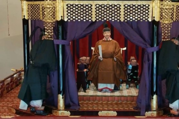 Japan emperor to greet public in parade marking enthronement