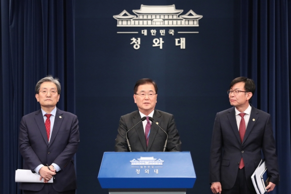 S. Korea open to settling spat with Japan over intel-sharing pact if relations improve