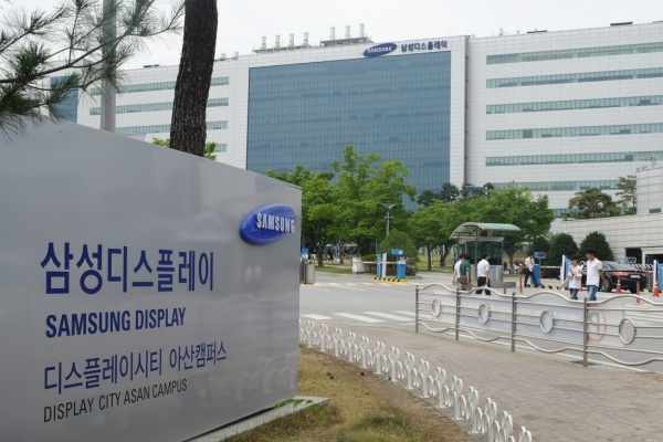 Samsung Display earns gold grade from UL for recycling