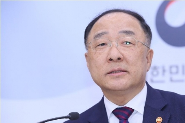 S. Korea to strive to attain higher economic growth in 2020