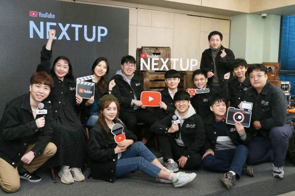 YouTube spotlights Korean game content creators