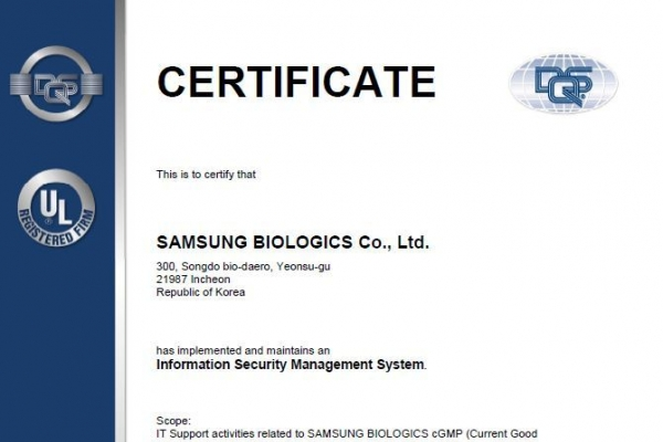 Samsung BioLogics becomes first CMO to obtain ISO 27001