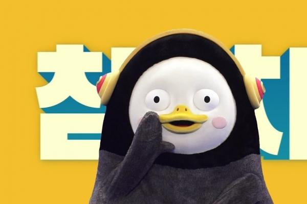 Penguin character Pengsoo's popularity excites stock investors