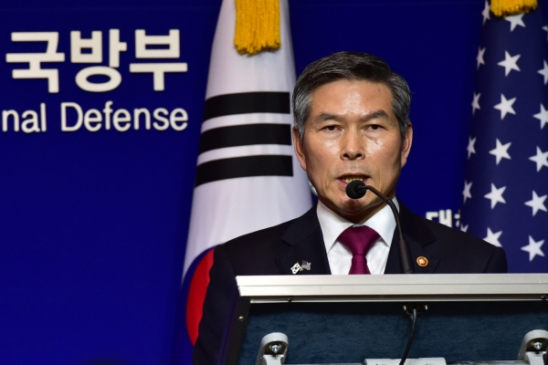 S. Korean, Japanese defense chiefs to hold talks ahead of GSOMIA expiry