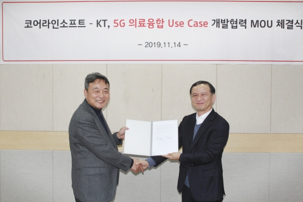 KT aims to expand 5G technology into medical sector