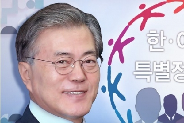 Moon to seek 'clearer blueprint' for partnerships with ASEAN members in Seoul, Busan talks
