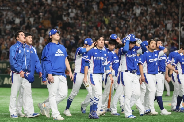 S. Korea falls to Japan to finish in 2nd place in Premier12 baseball