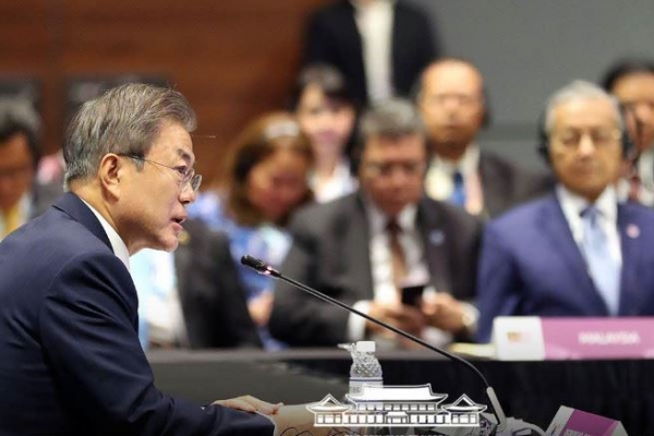 [ASEAN-Korea summit] Coming challenges call for stronger Korea-ASEAN ties