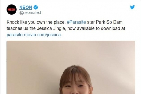 Doorbell song from 'Parasite' hits internet